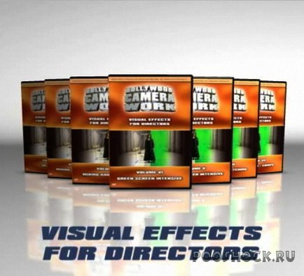 HCW - VISUAL EFFECTS FOR DIRECTORS VOLUME I: 3D PRIMER [RUS]