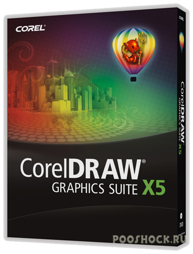 CorelDRAW Graphics Suite X5 (15.1.0.588) SP1 Русская версия