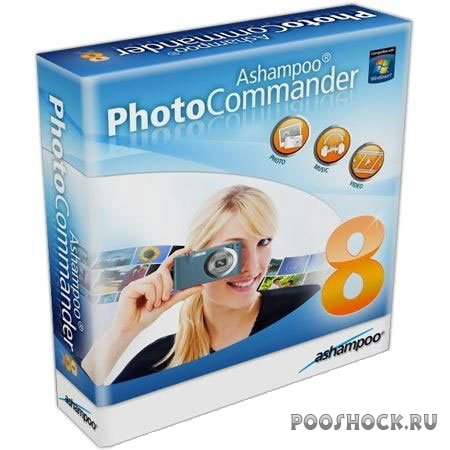Ashampoo Photo Commander 15 RUS (RePack)