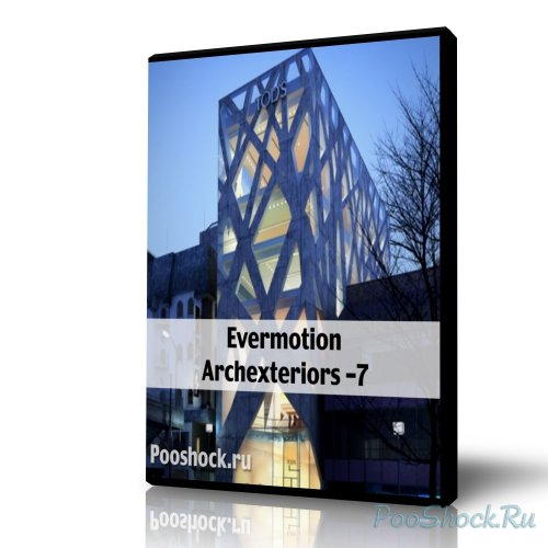 Evermotion Archexteriors 7