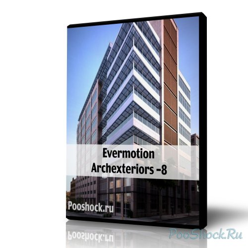 Evermotion Archexteriors 8