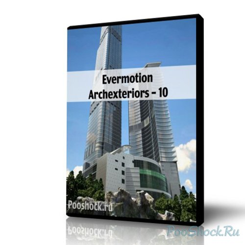 Evermotion Archexteriors 10