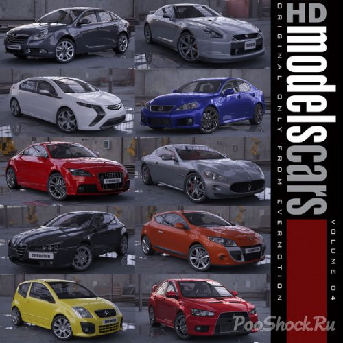 Evermotion HD Models Cars - 4 (full)