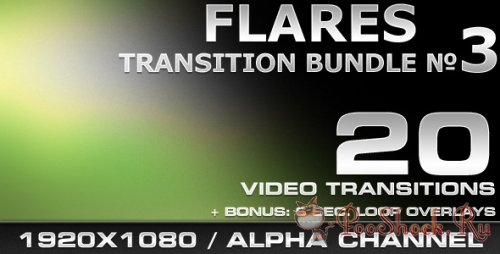 Videohive - Flares Transition Bundle - 3