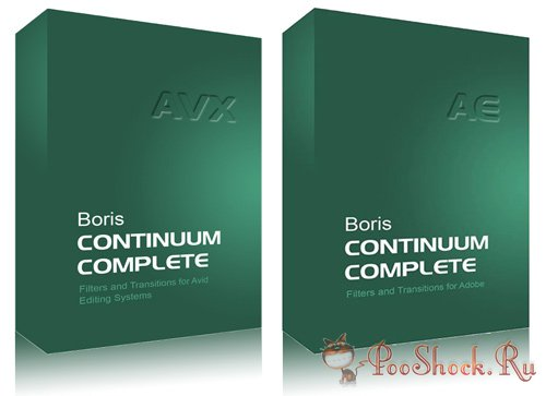 Boris Continuum Complete 8.2.0 (x64) for AE & Avid