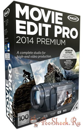 MAGIX Movie Edit Pro 2014 Premium (13.0.1.4) RUS-ML +BONUS CONTENT