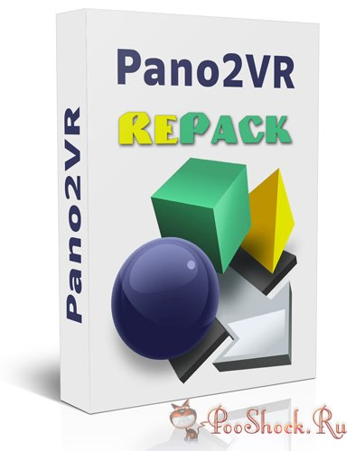 Pano2VR Pro 6.0 RePack