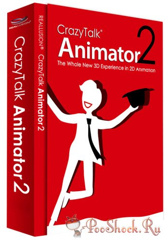 Crazytalk Animator 2.0 Pipeline + Bonus Pack