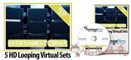Footage Firm - Entertainment Corner Virtual Set Backgrounds