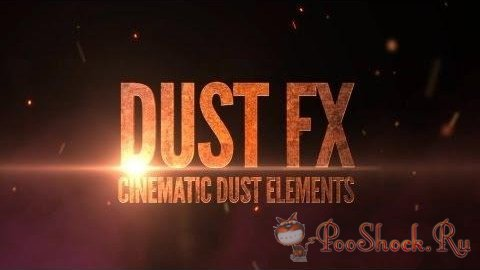 Rampant Design Tools – Cinematic DustFX (.mov)