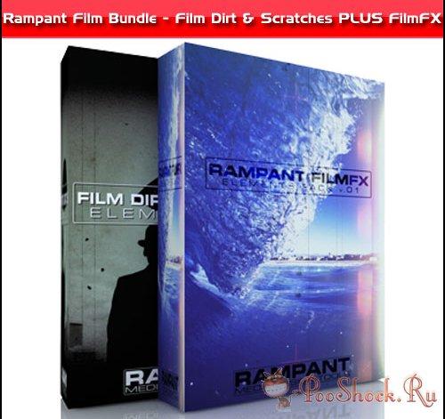 Rampant Design Tools – Film Dirt & Scratches + FilmFX ( mov