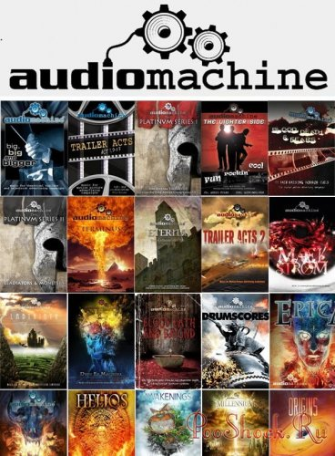 AUDIOMACHINE - DISCOGRAPHY (23 альбома)