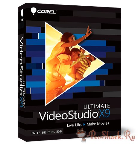Corel VideoStudio Ultimate X9 SP1 (19.1.0.14) +RUS