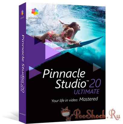 Pinnacle Studio Ultimate 20.0.1.10084 (32-bit) ML-RUS