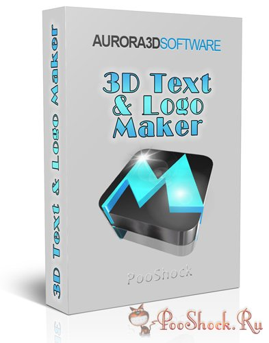 Aurora 3D Text & Logo Maker 16.01.07 RePack