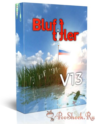 BluffTitler Ultimate 13.6.0.3 MegaPack