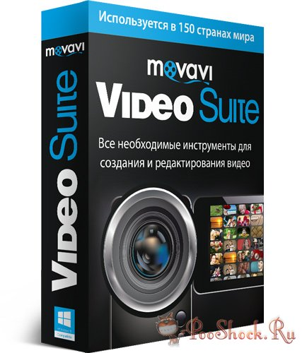 Movavi Video Suite 16.0.2 RePack