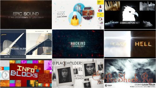 VideoHivePack - 484 (After Effects Projects Pack)