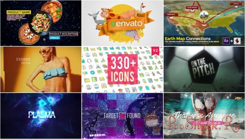 VideoHivePack - 497 (After Effects Projects Pack)