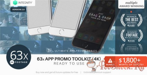 VideoHive - The Ultimate App Promo - UltraHD Mockup Toolkit (AEP)