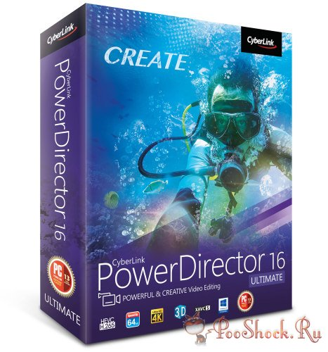 PowerDirector Ultimate 16.0.2420.0 RePack