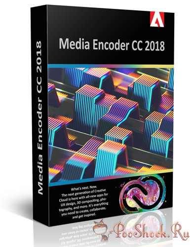 Adobe Media Encoder CC 2018 (12.1.1.12)