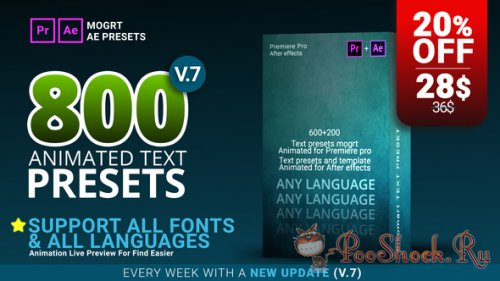800 Text Presets for Premiere Pro & After effects V.7 (MOGRT, AEP)