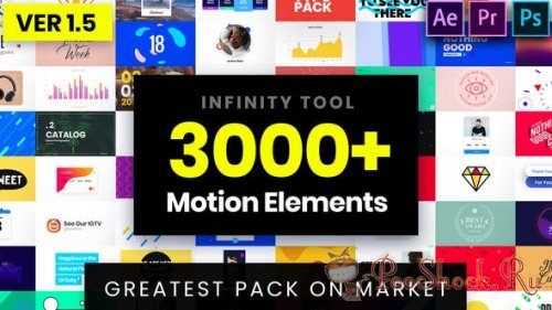 Infinity Tool - Greatest Pack for Video Creators v1.5