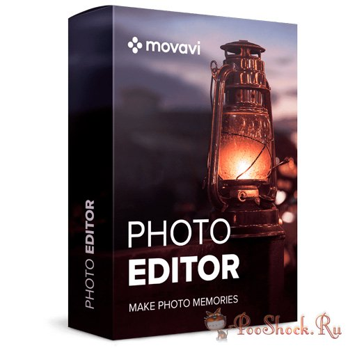 Movavi Photo Editor (6.4.0) RePack
