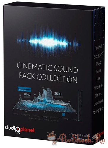 StudioPlanet – Cinematic Sound Pack Collection (WAV)