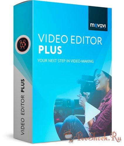 Movavi Video Editor Plus 2021 (21.0.1) RePack